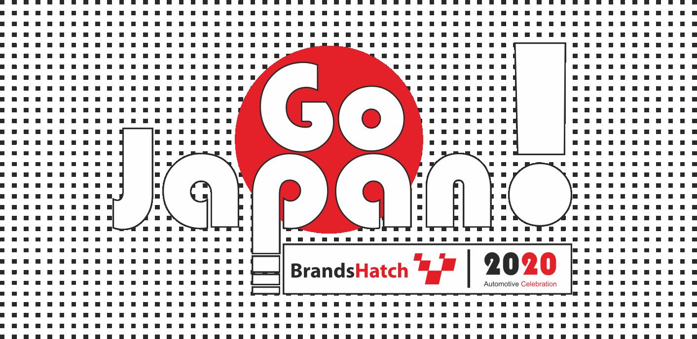 Go Japan